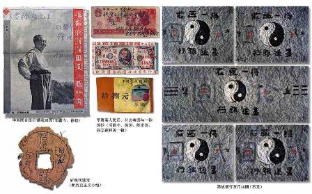 Sunping 1.中国孙平艺术股份有限公司人民币A股股票(b) por ti.