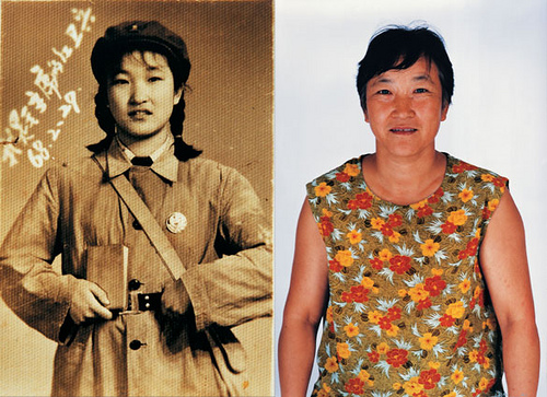 Hai Bo, born 1962 I am Chairman Mao's Red Guard, 1999, Two photographs, C-print, Edition of 8 por ti.