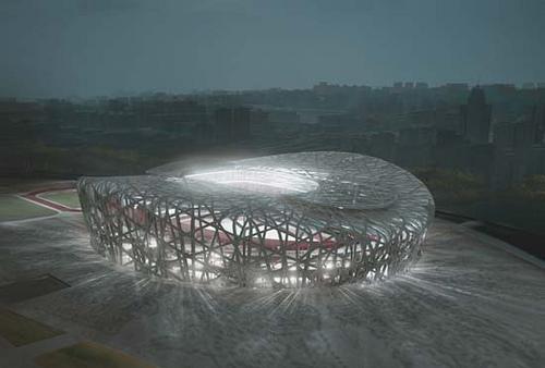Pekín Nueva Arquitectura 4 por ti.