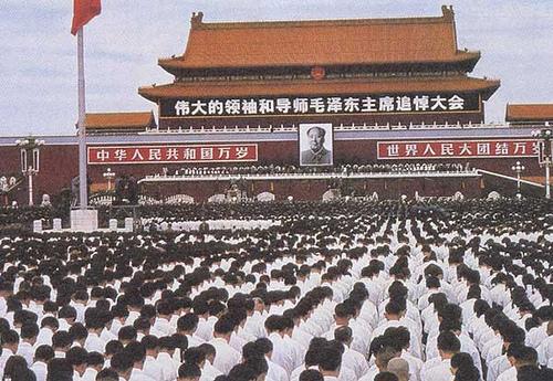 Tiananmen y muerte de Mao el 9 sept 1976 por ti.