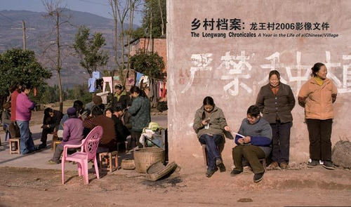 Li Yifan Village Archive Documentary 2006 por ti.
