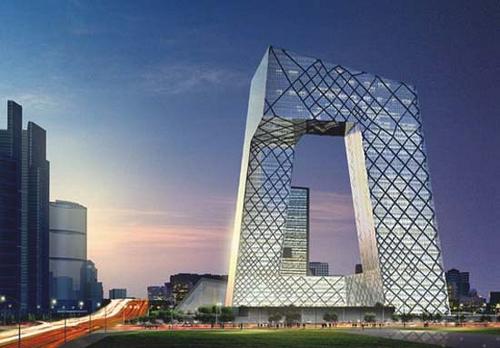 Pekín Nueva Arquitectura 7 por ti.
