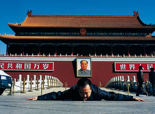 CANG XIN  Communication Series Tiananmen Performance 2002 por ti.