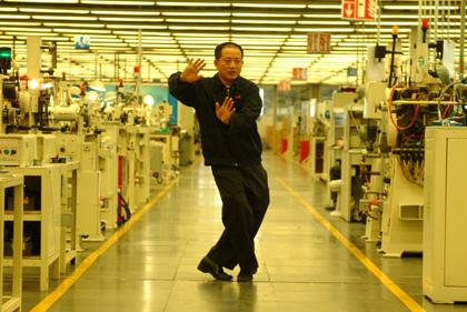 Cao Fei Whose Utopia 2006 6a por ti.